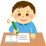 大垣市の彩心塾は小学校6年生は無料受講できます