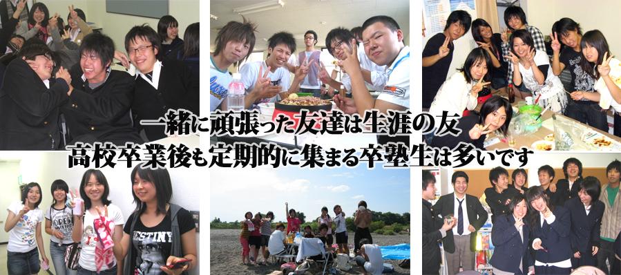 岐阜県大垣市の輝泉塾で一緒に勉強した高校生たち