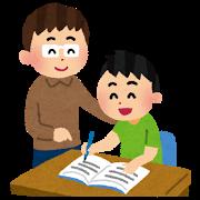 岐阜県大垣市で高校生に個別指導をする学習塾
